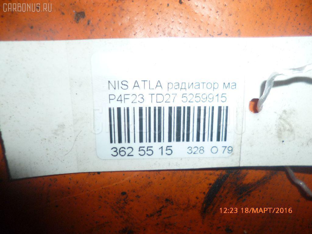 Радиатор масла ДВС NISSAN ATLAS P4F23 TD27 Фото 3