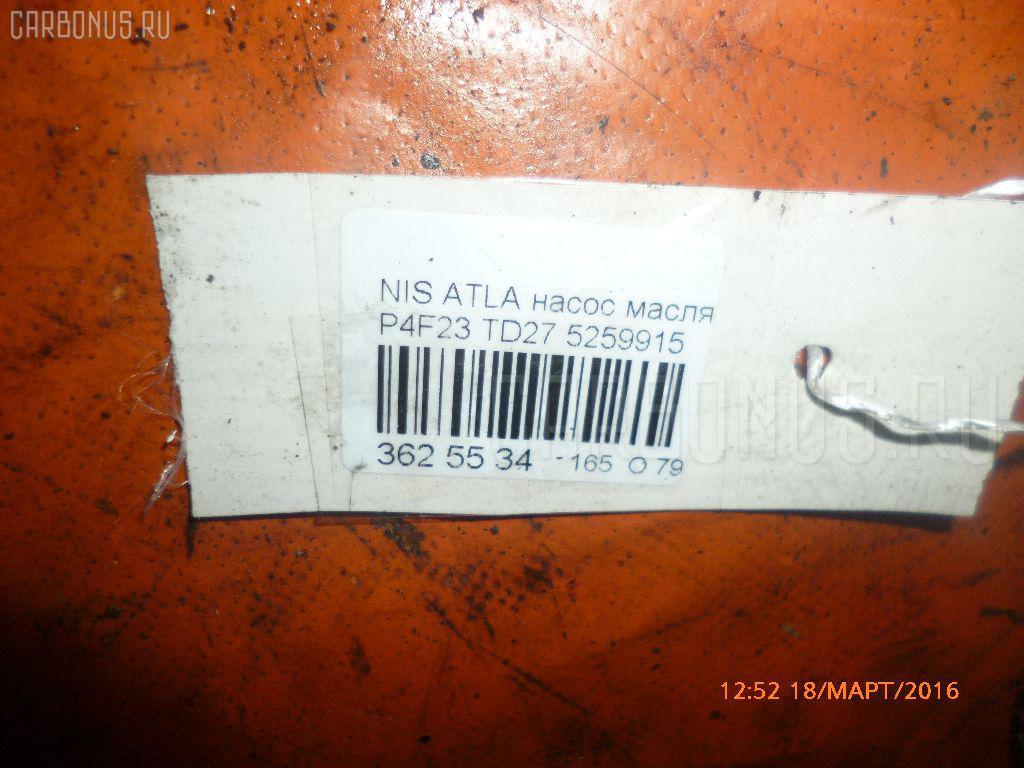 Насос масляный NISSAN ATLAS P4F23 TD27 Фото 3