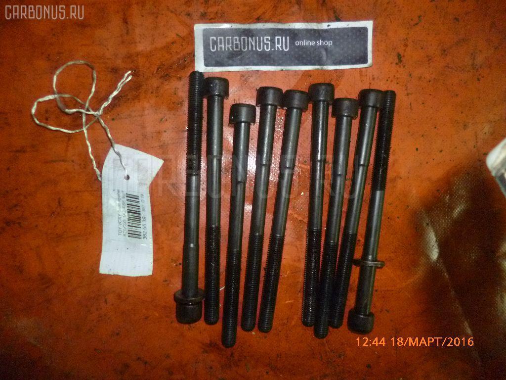Болт крепежный гбц TOYOTA VOXY AZR60G 1AZ-FSE Фото 1