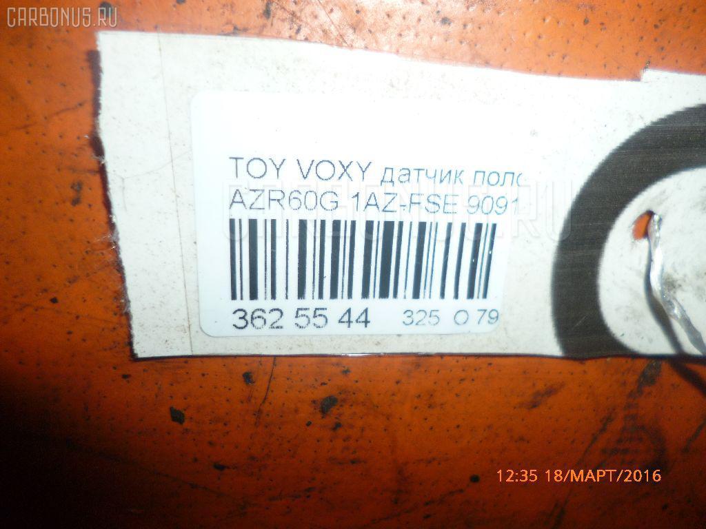 Датчик положения коленвала TOYOTA VOXY AZR60G 1AZ-FSE Фото 3