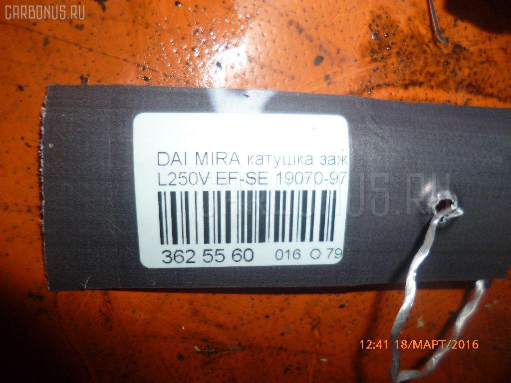 Катушка зажигания DAIHATSU MIRA L250V EF-SE Фото 2