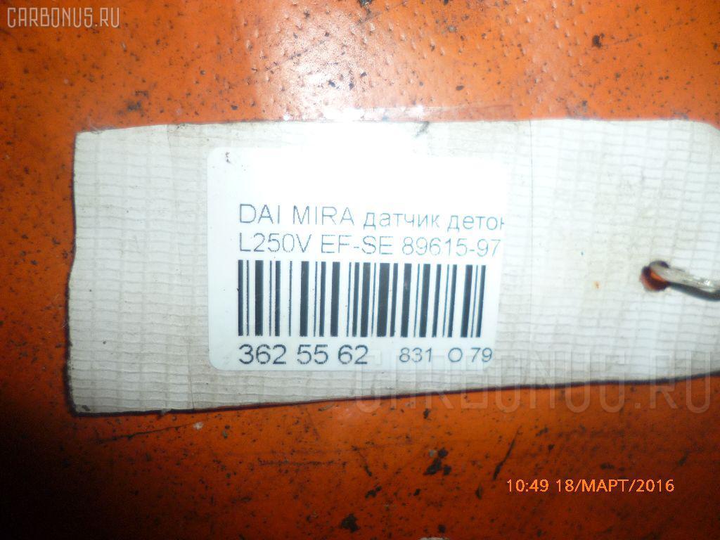 Датчик детонации DAIHATSU MIRA L250V EF-SE Фото 4