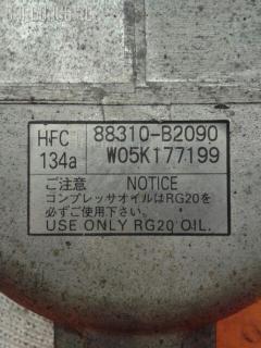 Компрессор кондиционера DAIHATSU MIRA L250V EF-SE Фото 5