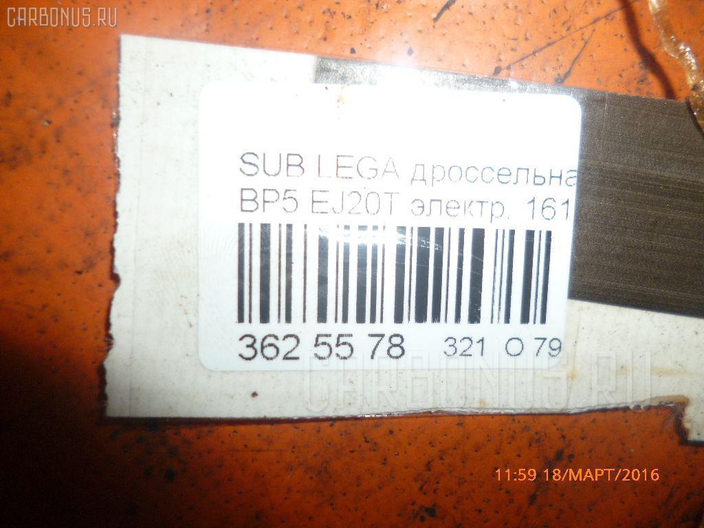 Дроссельная заслонка SUBARU LEGACY WAGON BP5 EJ20T Фото 7