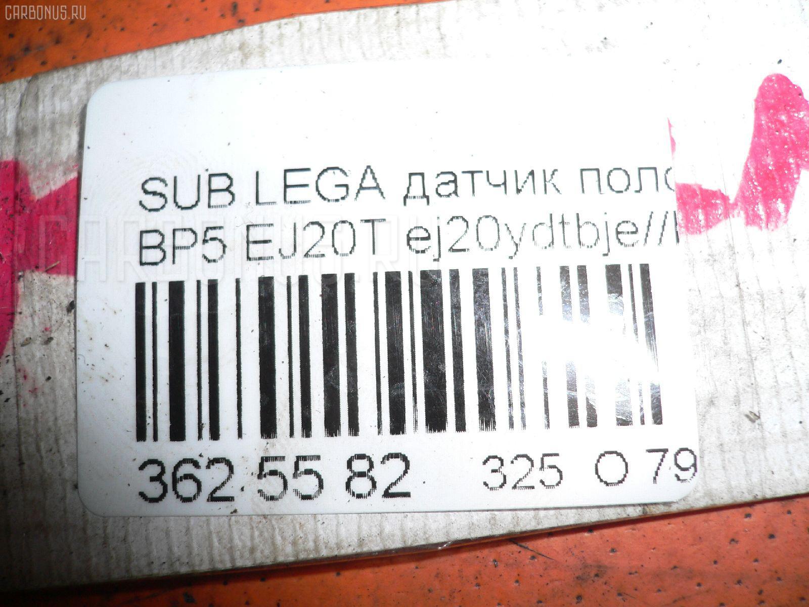 Датчик положения коленвала SUBARU LEGACY WAGON BP5 EJ20T Фото 2