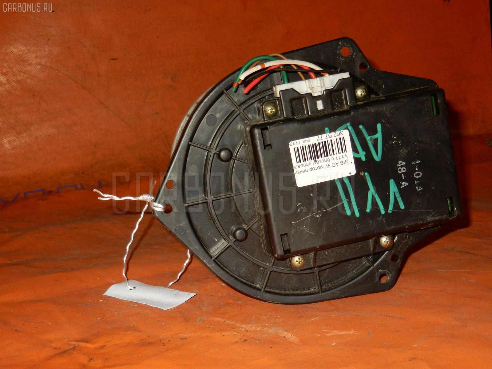 Мотор печки NISSAN AD WAGON VY11. Фото 1