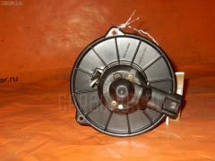 Мотор печки Toyota Chaser GX100 Фото 1