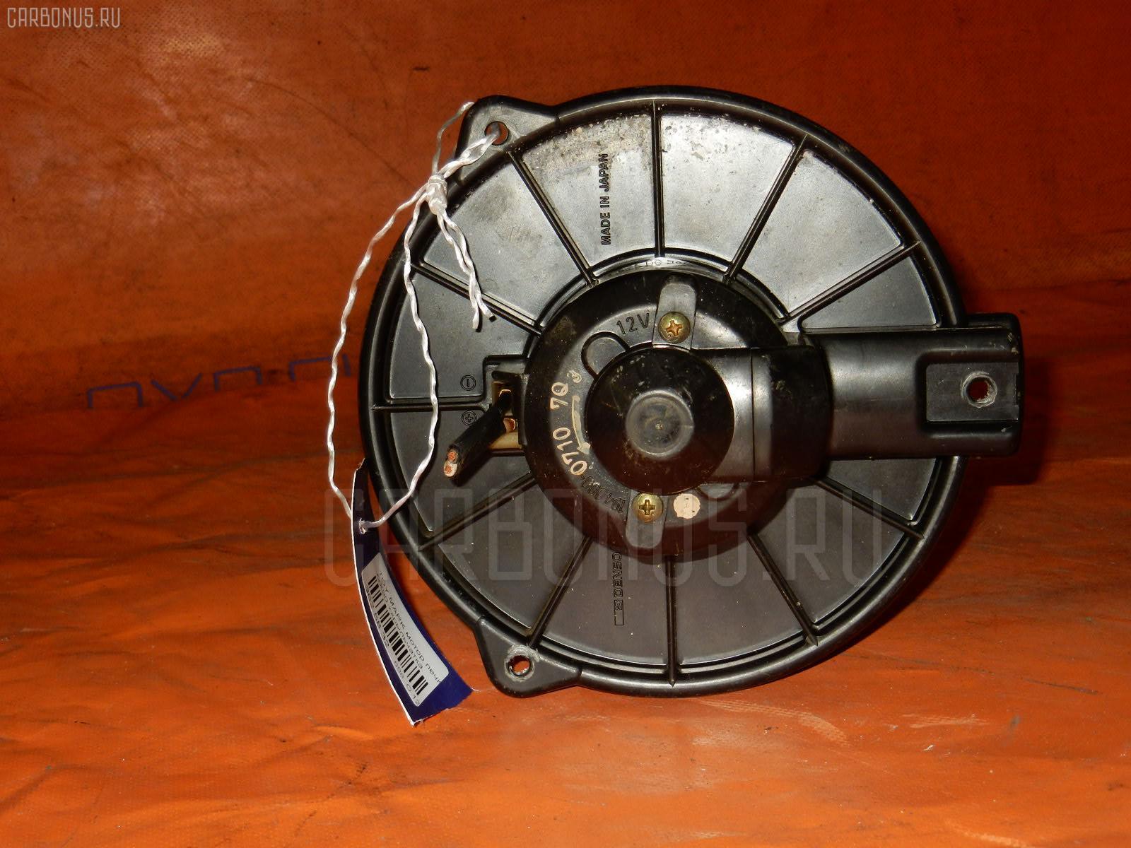 Мотор печки TOYOTA MARK II GX90. Фото 3