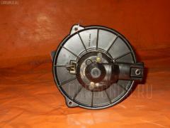 Мотор печки TOYOTA CALDINA ST190G Фото 2