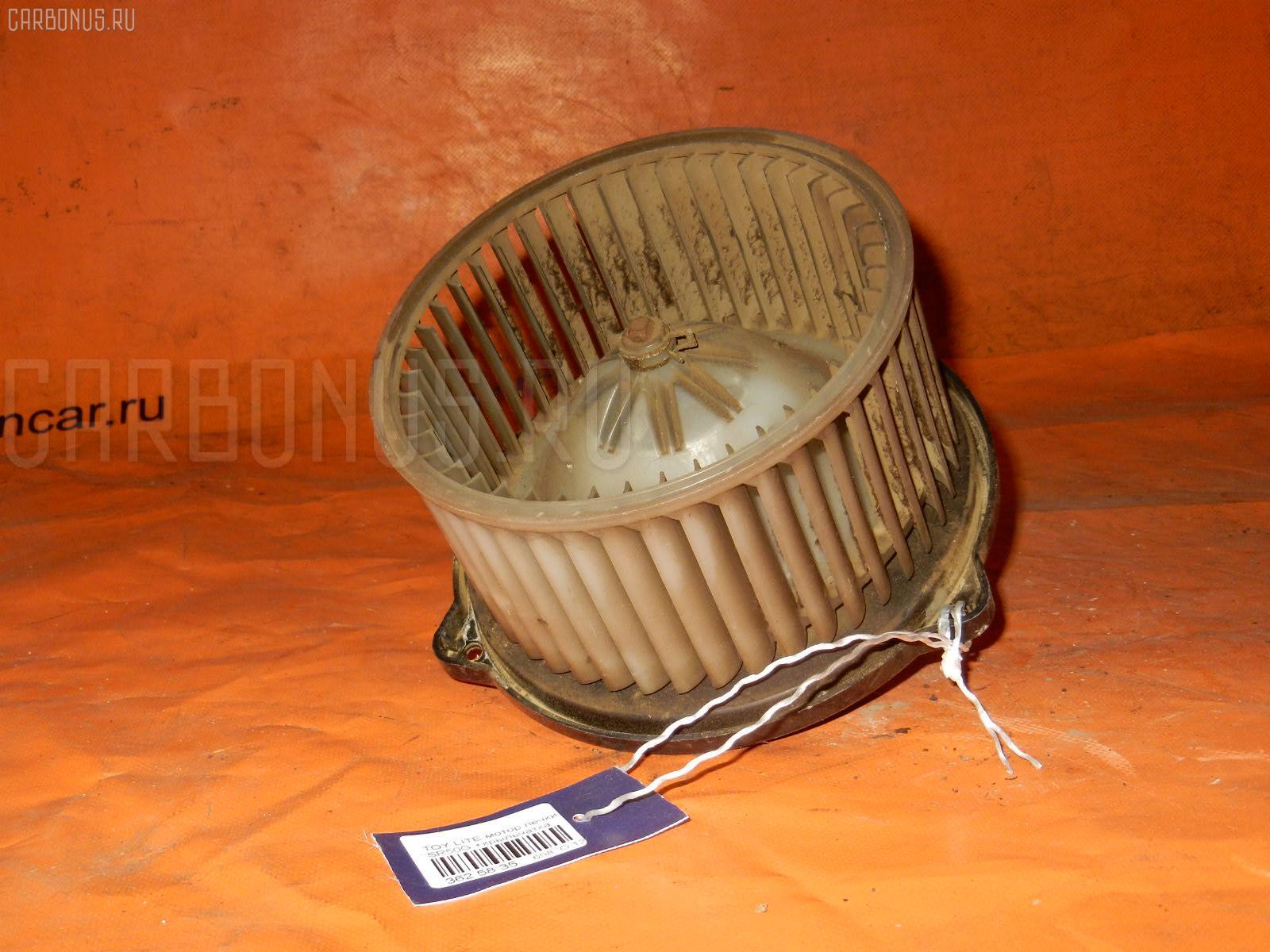 Мотор печки TOYOTA LITE ACE NOAH SR50G Фото 1