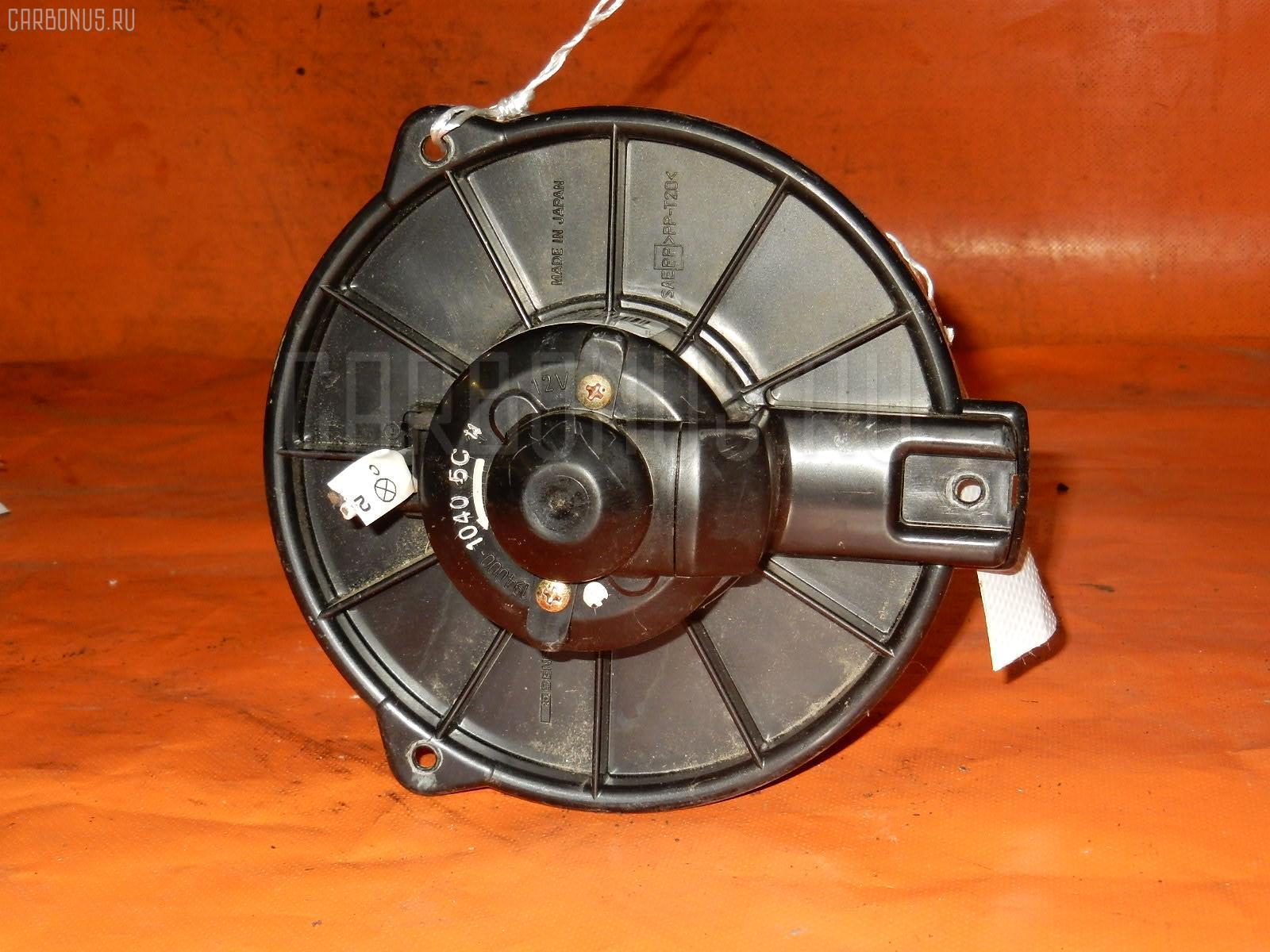 Мотор печки TOYOTA CRESTA GX100. Фото 6