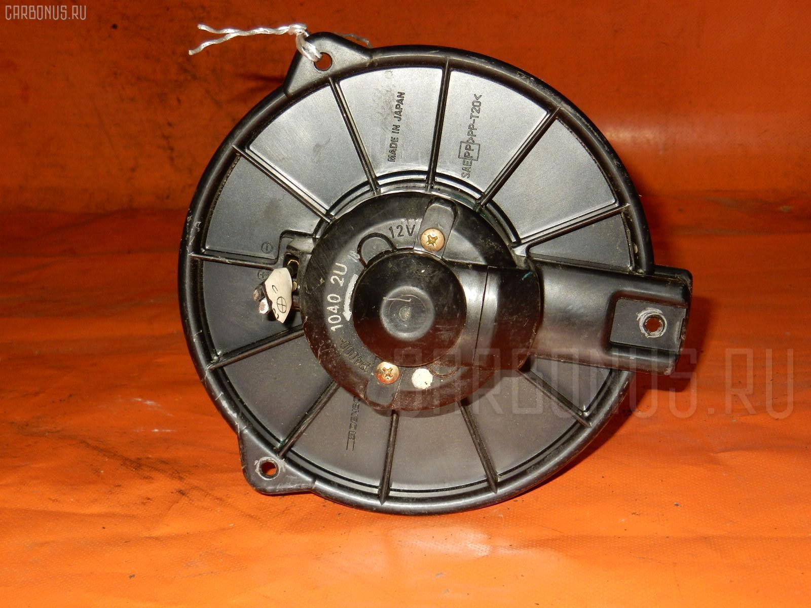 Мотор печки TOYOTA CRESTA GX100. Фото 7