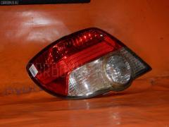 Стоп Subaru Impreza wagon GG2 Фото 1