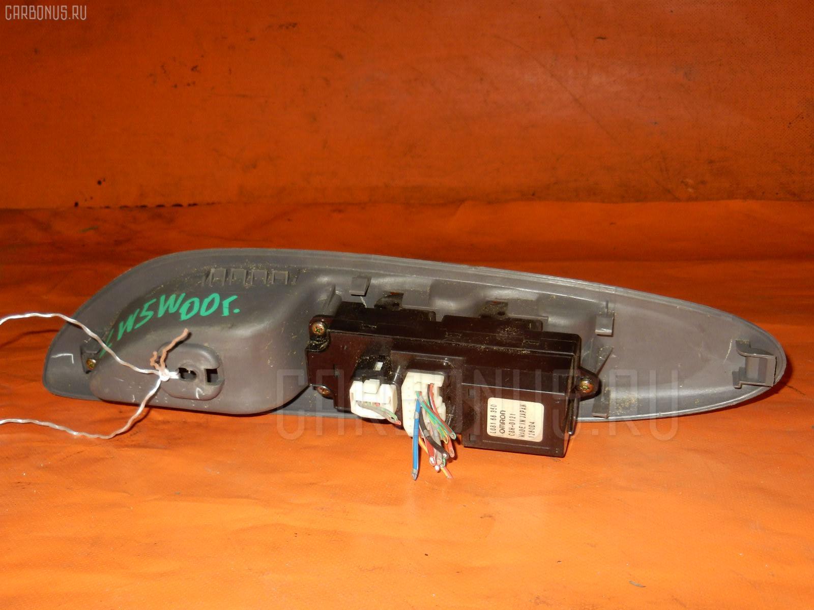 Блок упр-я стеклоподъемниками MAZDA MPV LW5W. Фото 1