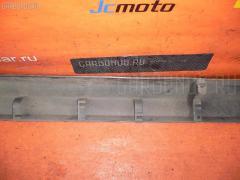 Порог кузова пластиковый ( обвес ) HONDA ODYSSEY RA6 Фото 8
