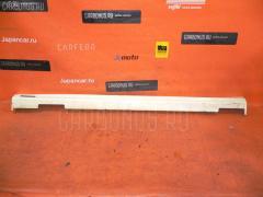 Порог кузова пластиковый ( обвес ) HONDA ODYSSEY RA6 Фото 10