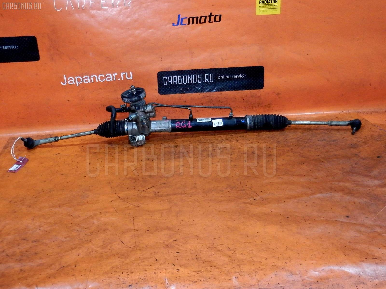 Рулевая рейка HONDA STEPWGN RG1 K20A. Фото 1