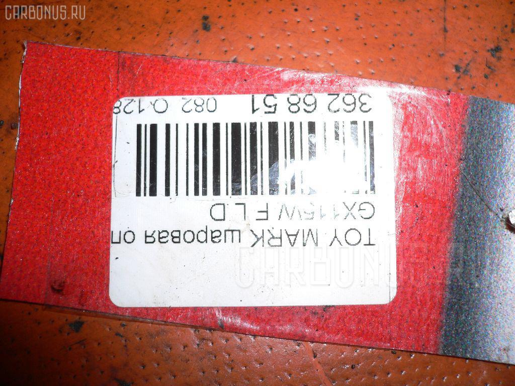 Шаровая опора TOYOTA MARK II BLIT GX115W Фото 2