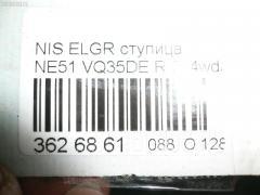 Ступица Nissan Elgrand NE51 VQ35DE Фото 5