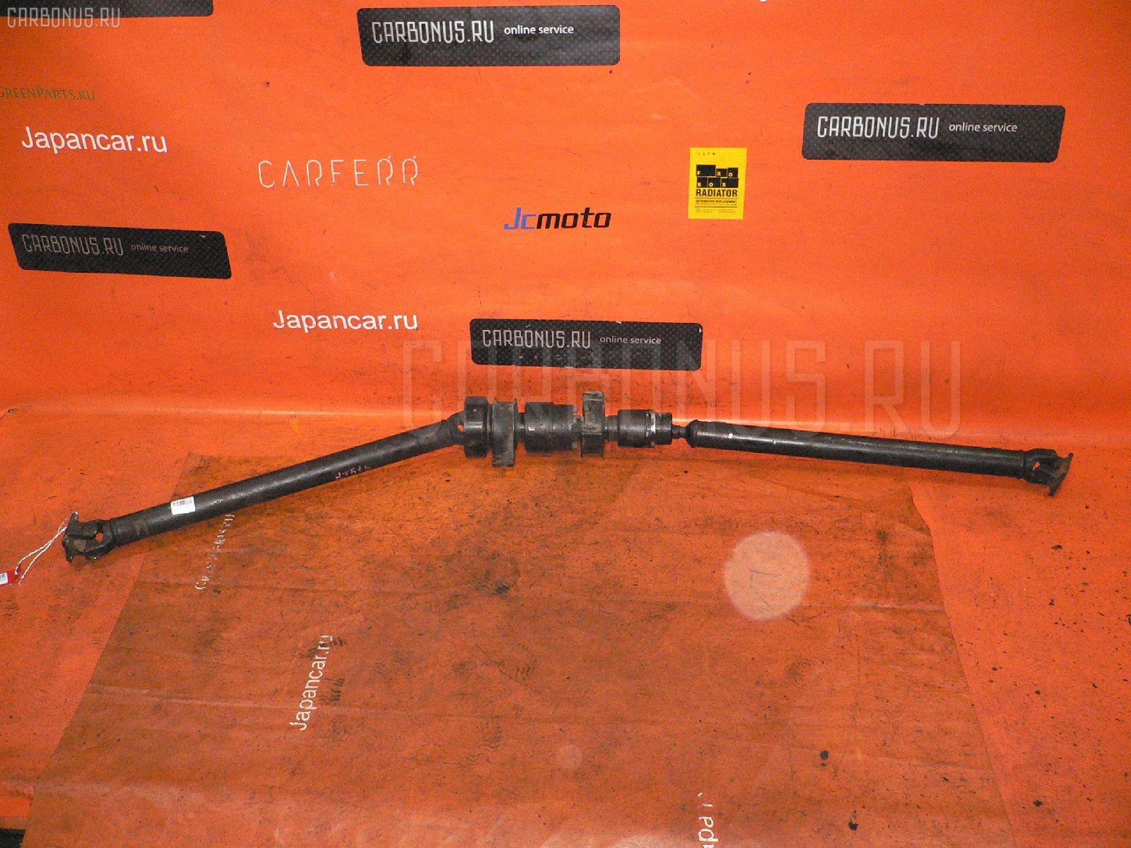 Кардан SUZUKI SWIFT HT51S M13A. Фото 2