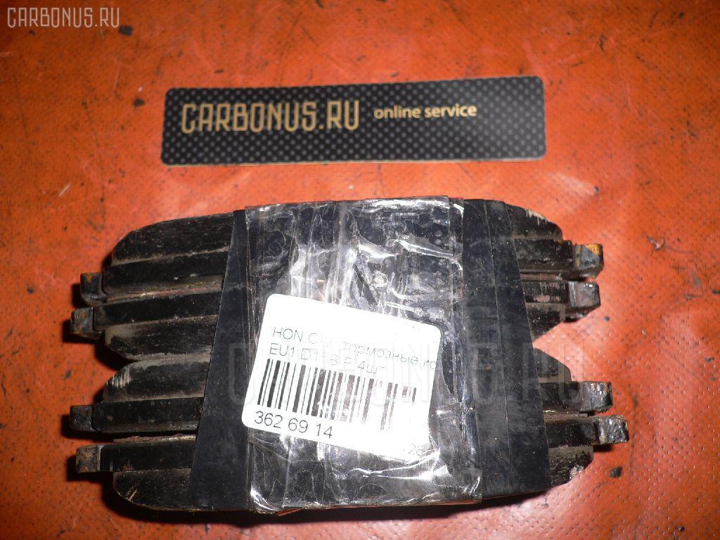Тормозные колодки HONDA CIVIC EU1 D15B. Фото 2