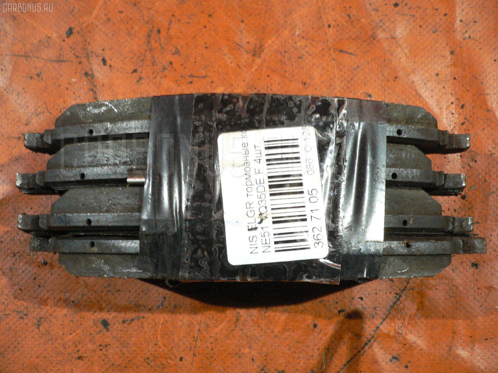 Тормозные колодки NISSAN CIMA FGY33 VH41DE. Фото 3