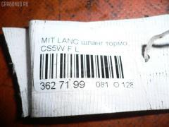 Шланг тормозной Mitsubishi Lancer cedia wagon CS5W Фото 4