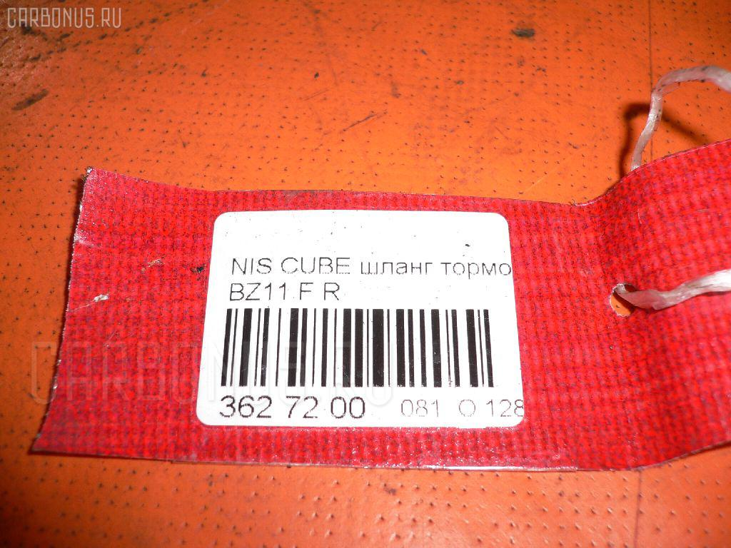 Шланг тормозной NISSAN CUBE BZ11 Фото 2