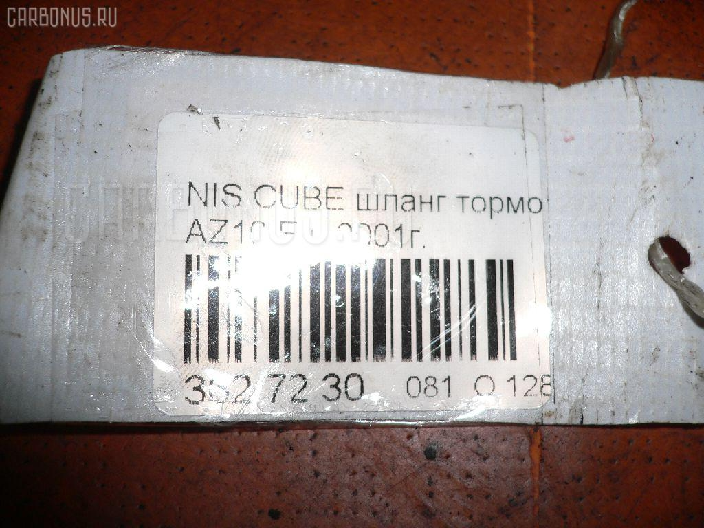 Шланг тормозной NISSAN CUBE AZ10 Фото 2