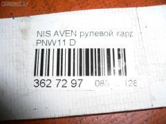 Рулевой карданчик NISSAN AVENIR PNW11 Фото 2
