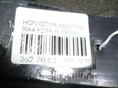 Редуктор Honda Odyssey RA4 F23A Фото 2