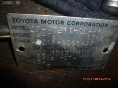 КПП автоматическая Toyota Carina AT211 7A-FE Фото 8