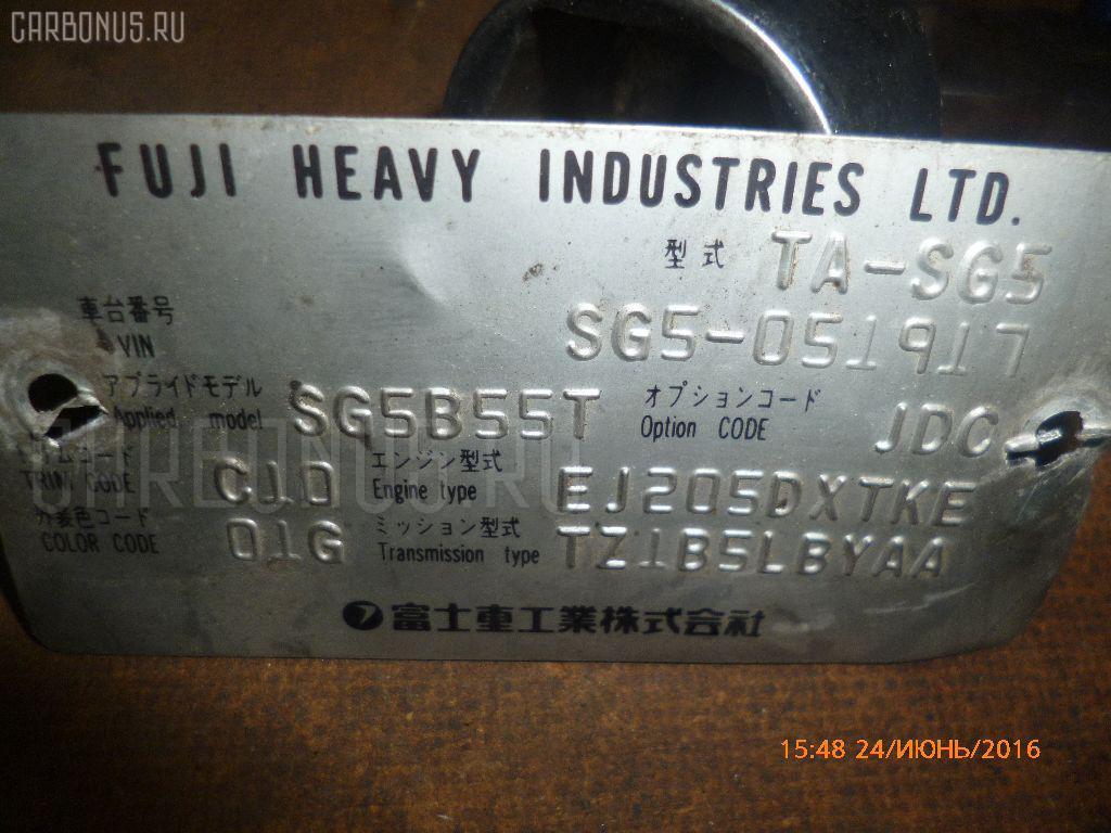 КПП автоматическая SUBARU FORESTER SG5 EJ20T Фото 2