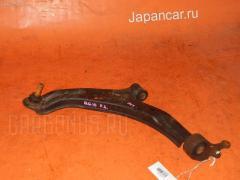Рычаг Nissan Bluebird sylphy QG10 QG18DE Фото 2