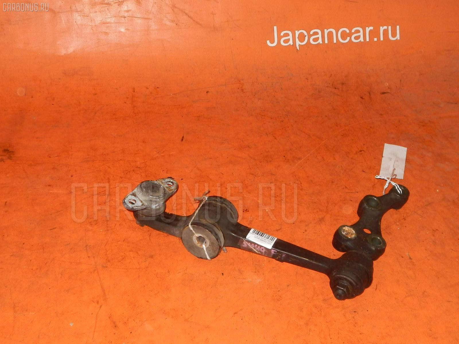 Рычаг Toyota Camry SV40 4S-FE Фото 1