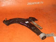 Рычаг Nissan Primera QP12 QG18DE Фото 1