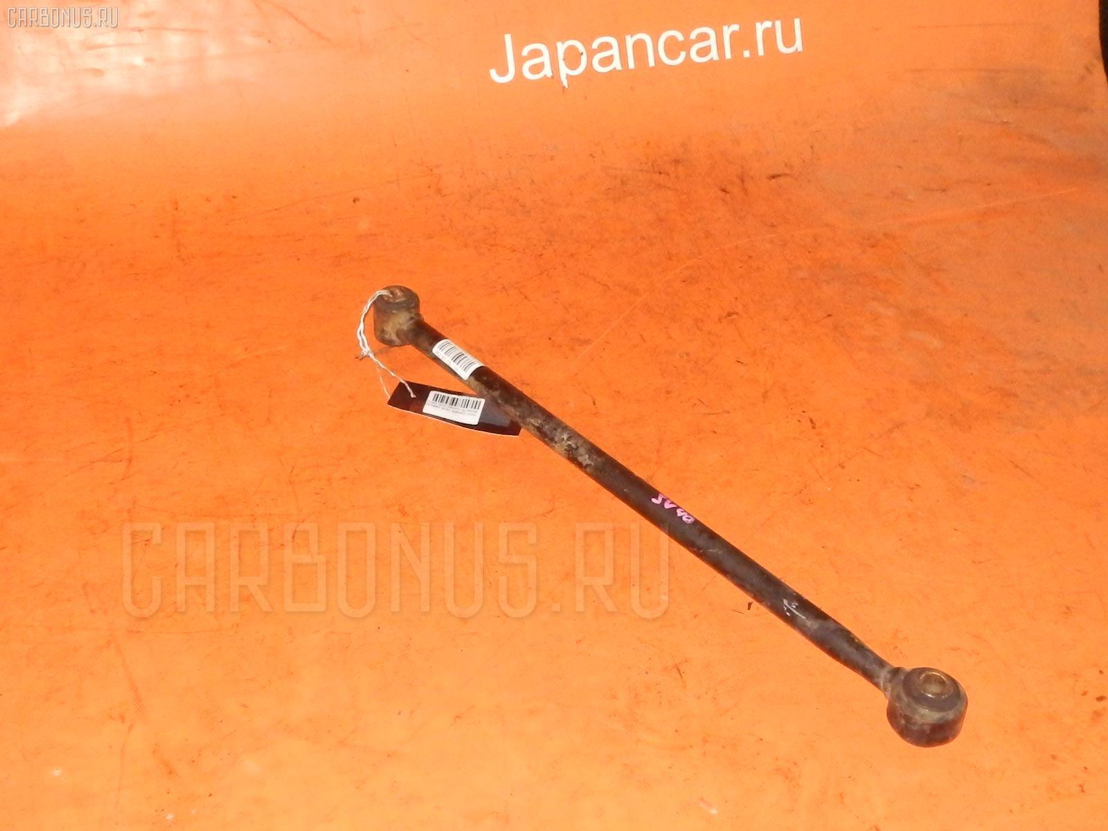 Тяга реактивная Toyota Camry SV40 Фото 1