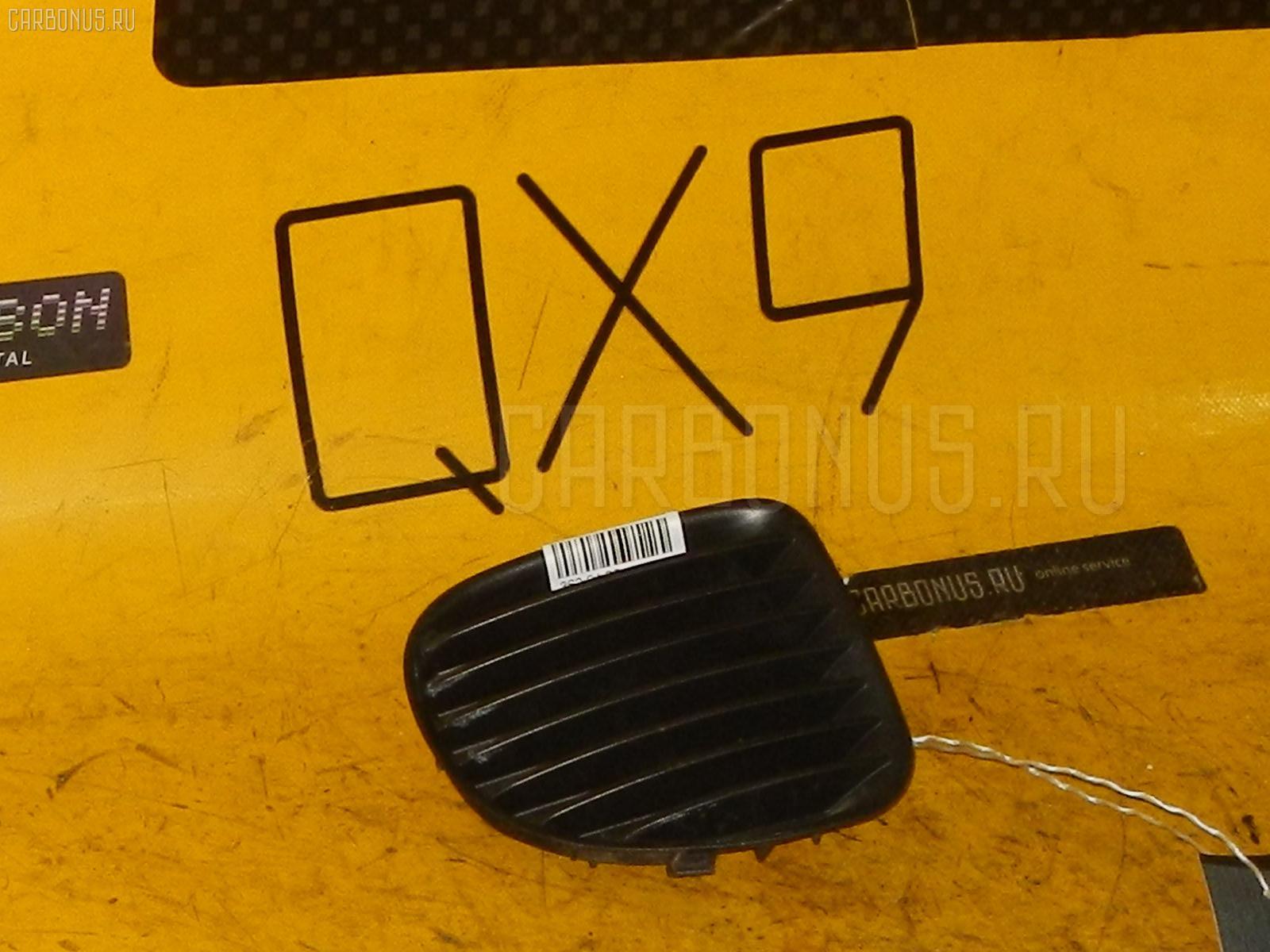Заглушка в бампер Toyota Funcargo NCP20 Фото 1