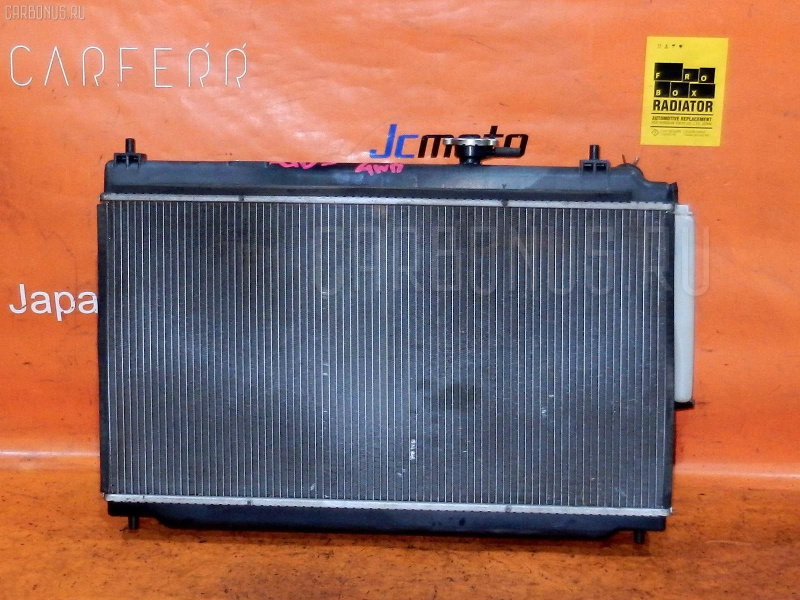 Радиатор ДВС HONDA FIT ARIA GD6 L13A. Фото 3