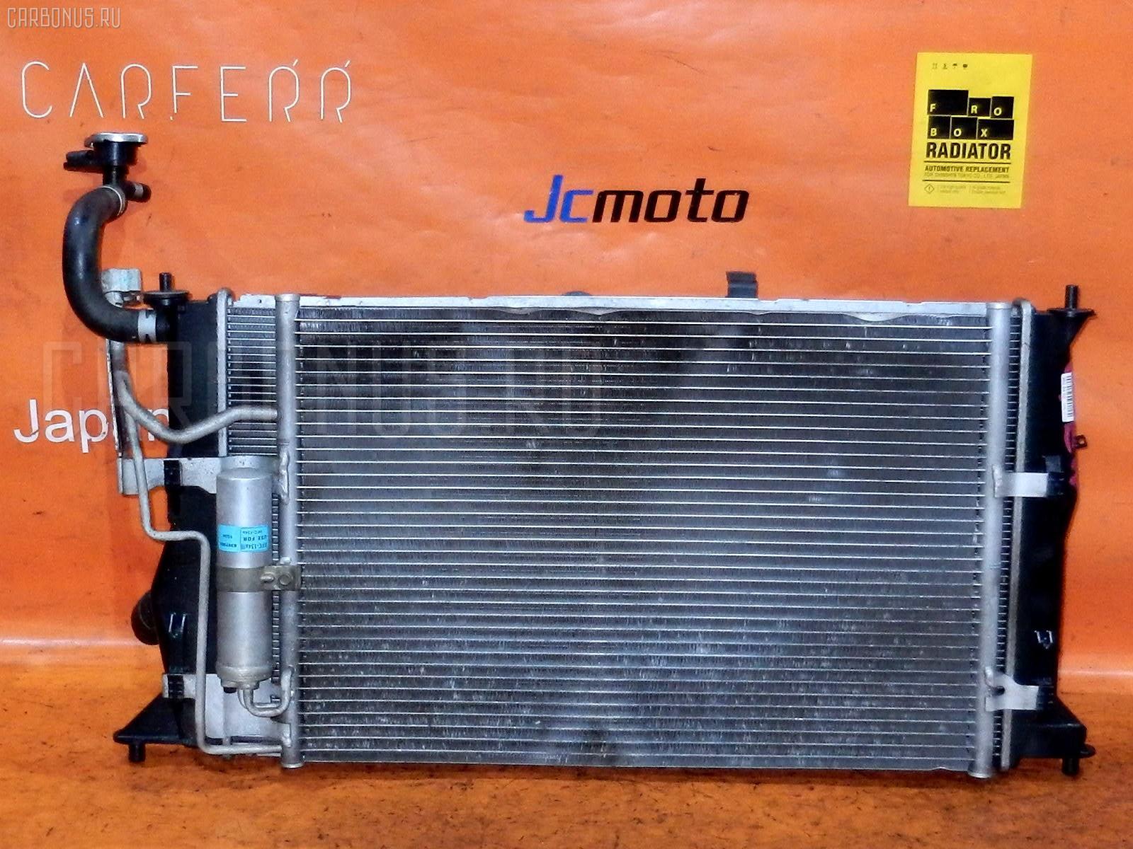 Радиатор ДВС MAZDA PREMACY CREW LF-DE Фото 2