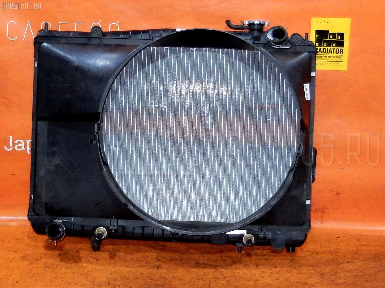 Радиатор ДВС NISSAN CEDRIC HY33 VQ30DET. Фото 5