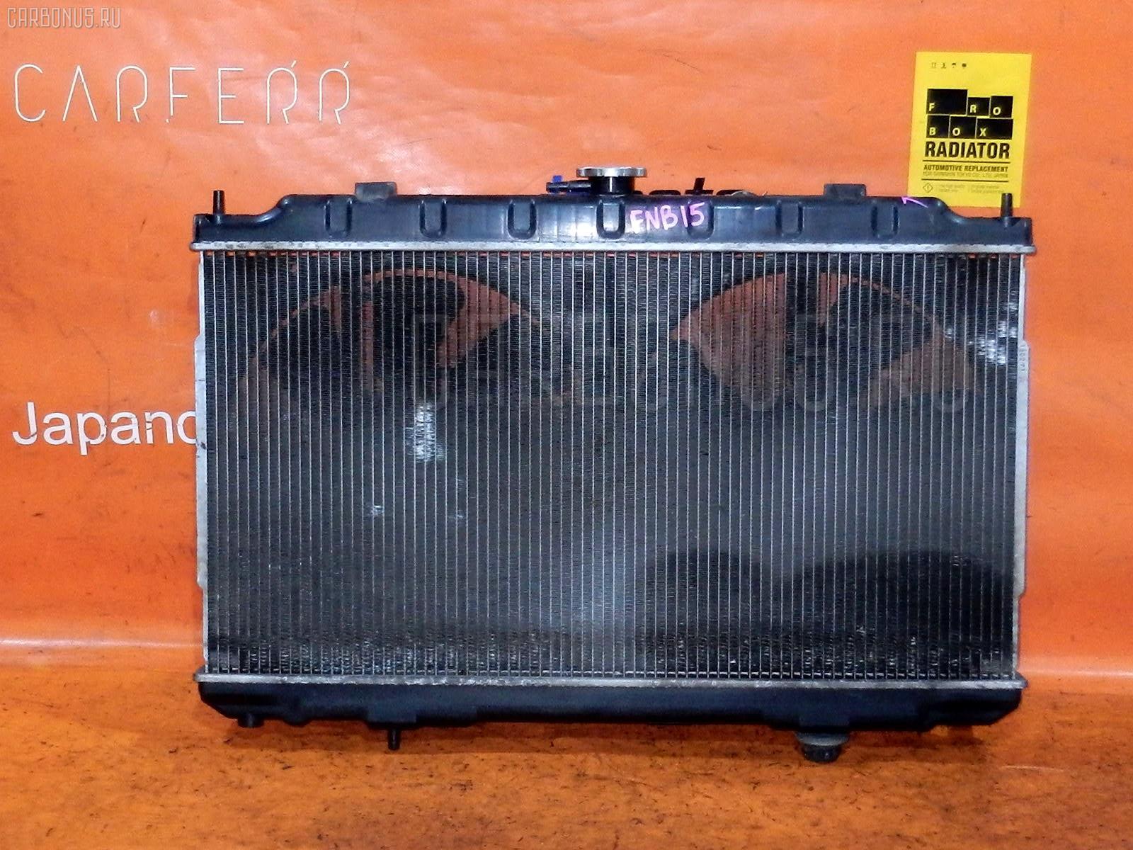 Радиатор ДВС NISSAN SUNNY FNB15 QG15DE. Фото 7