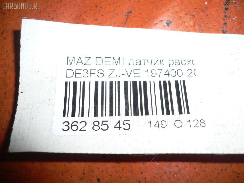 Датчик расхода воздуха MAZDA DEMIO DE3FS ZJ-VE Фото 2