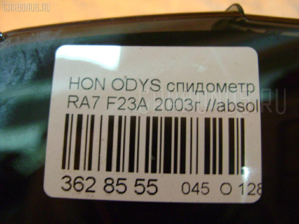 Спидометр HONDA ODYSSEY RA7 F23A Фото 4