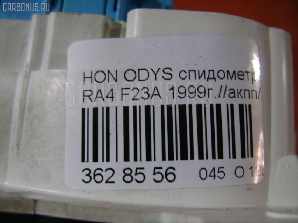 Спидометр HONDA ODYSSEY RA4 F23A Фото 4