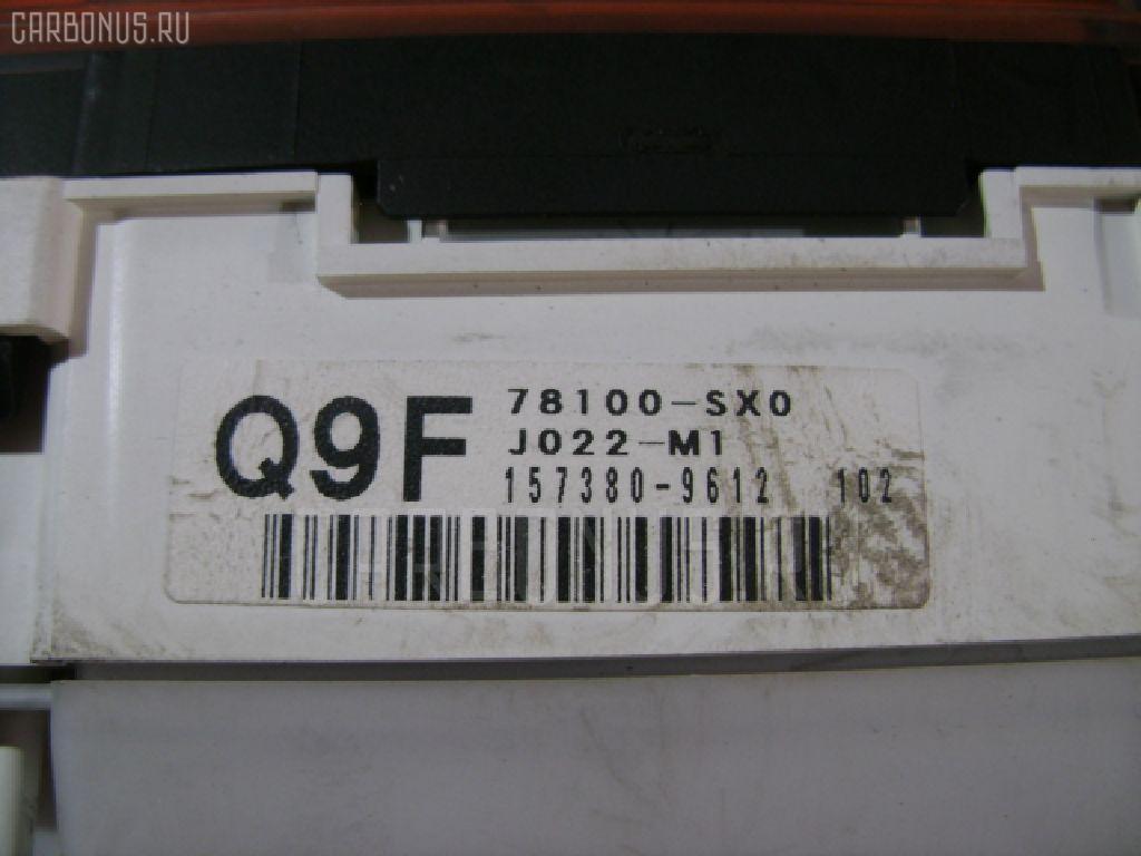 Спидометр HONDA ODYSSEY RA4 F23A Фото 1
