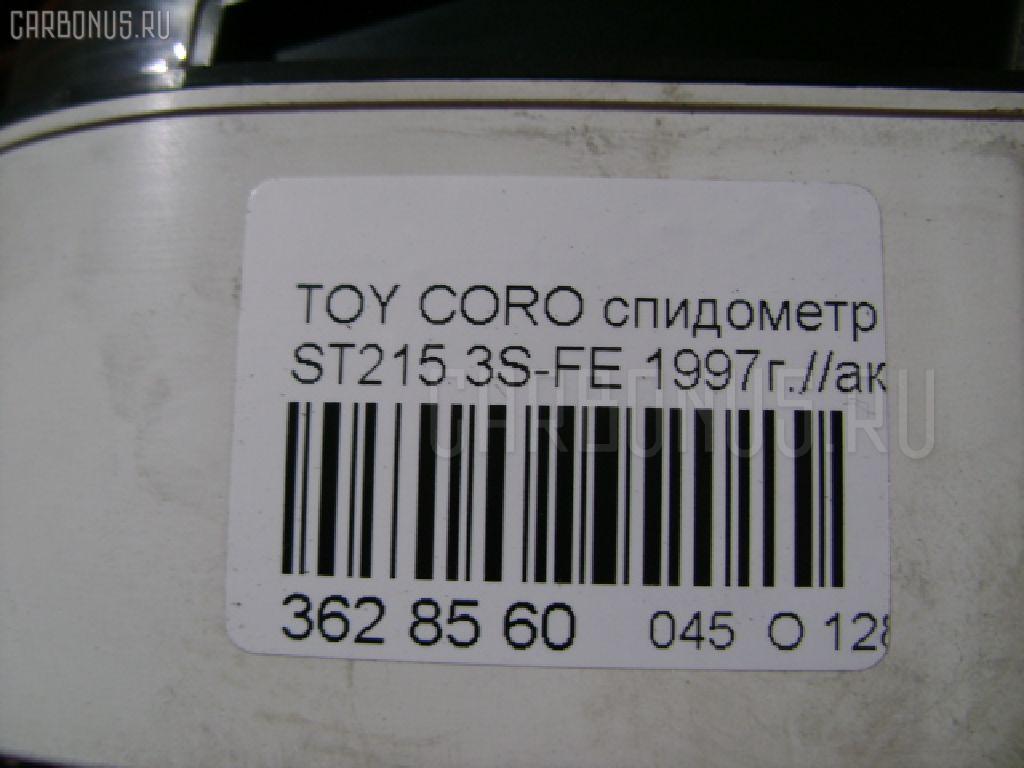 Спидометр TOYOTA CORONA PREMIO ST215 3S-FE Фото 4
