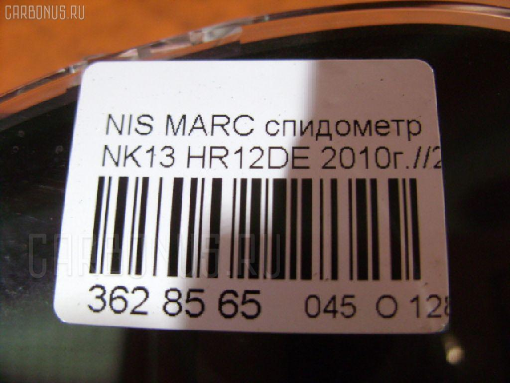 Спидометр NISSAN MARCH NK13 HR12DE Фото 4