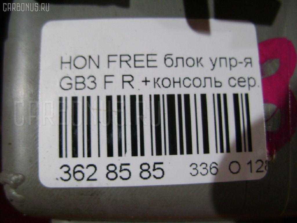 Блок упр-я стеклоподъемниками HONDA FREED GB3 Фото 4