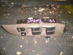 Блок упр-я стеклоподъемниками Nissan Sunny FNB15 Фото 1